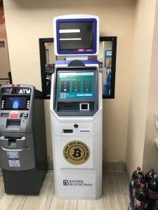 Bitcoin ATM ChainBytes
