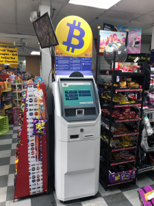 Bitcoin ATM for sale ChainBytes