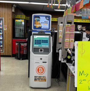 Bitcoin ATM in Whitehall buy bitcoin Hippo atm bitcoin atm near me coinatm radar